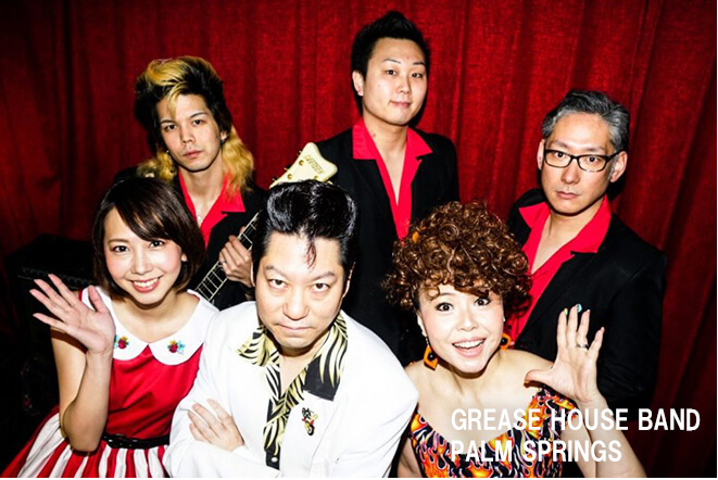 OLDIES LIVE HOUSE GREASEイメージ